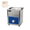 Mini Ultrasonic Cleaner for Jewelry Watch eyeGlasses Ring