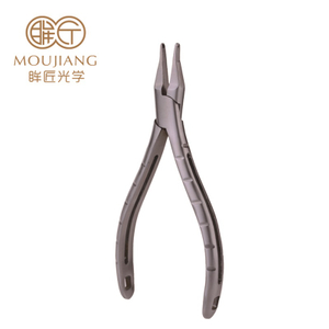 Eyeglasses Repair Tools Adjustable Pliers Nose Pad Adjust Plier