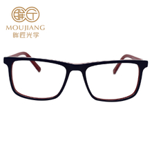 Fashionable Eyeglass Frames 2018 Optical Glasses Spectacles For Men Eye Glasses Frames