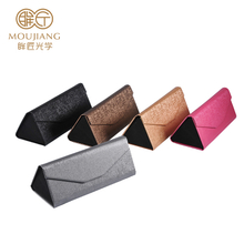 Glasses Package Box Folding Glasses Case