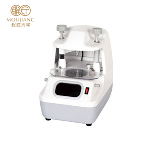 Lens Centering Machine MJ-2D